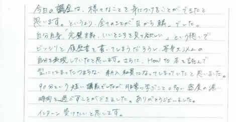 201104-ritsumeikan-r-01