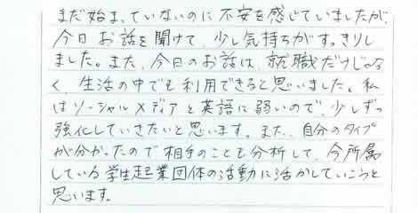 201104-ritsumeikan-r-02