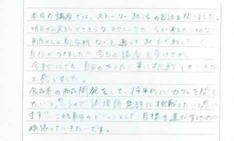 201104-ritsumeikan-r-03