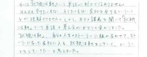 201104-ritsumeikan-r-04