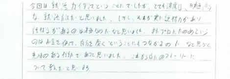 201104-ritsumeikan-r-05