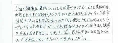 201104-ritsumeikan-r-06