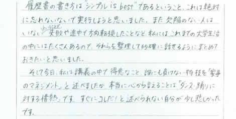 201104-ritsumeikan-r-07
