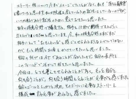 201104-ritsumeikan-r-08