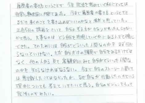 201104-ritsumeikan-r-09