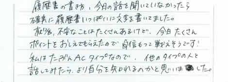 201104-ritsumeikan-r-10