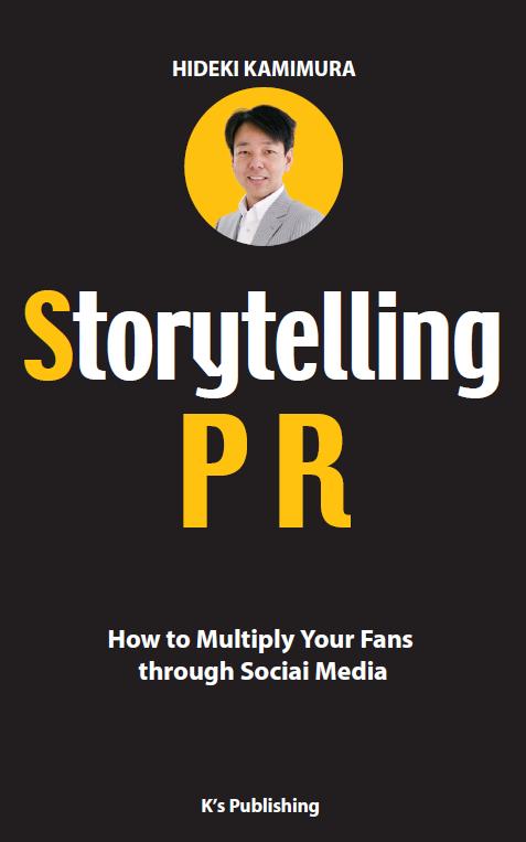 Storytelling PR