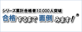 banner-top-gomen