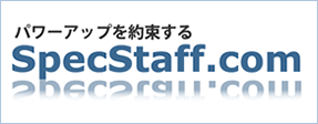 banner-top-specstaff