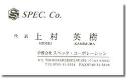 clip-namecard-kamimura