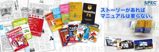 clip-story-design-originalbook