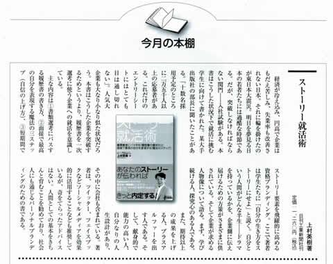 20111011-01sangyoshincho