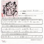 meishi-customervoice-okabayashi-03