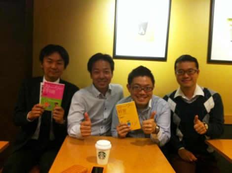 20120926asa-cafe-04