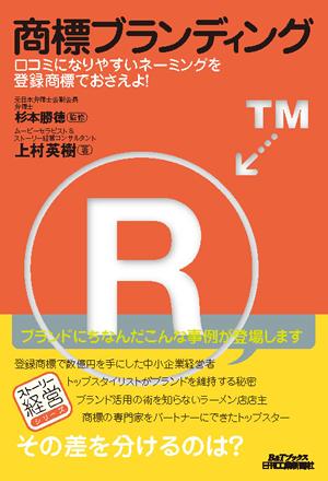 brochure-syohyo-br