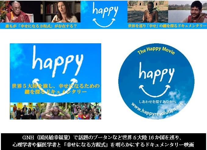 happy_b5